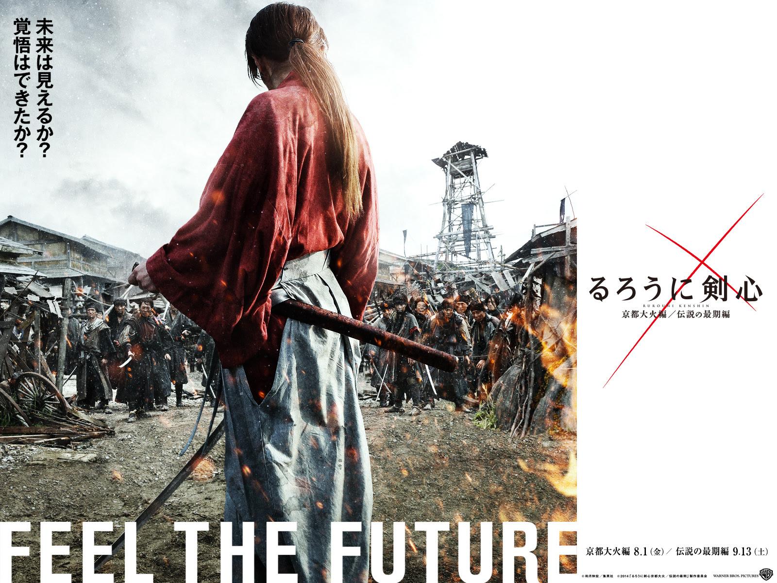 映画 るろうに剣心 京都大火編 伝説の最期編 公式サイト