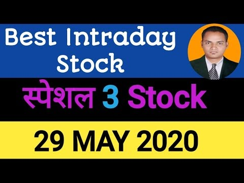 Best intraday trading stock For 29 May 2020   stock for tomorrow trading...