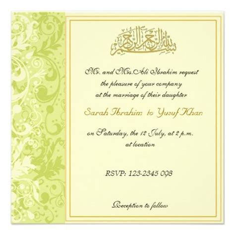 13 best images about Muslim Wedding Invitations on