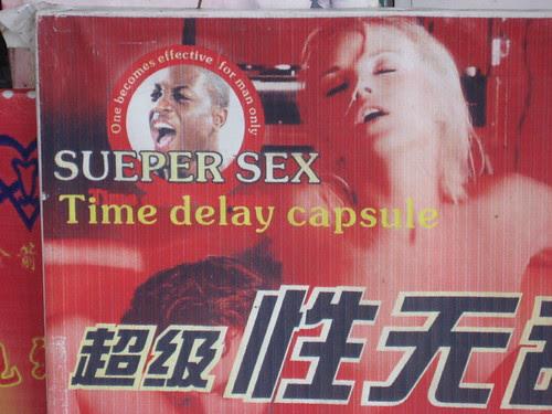 Wade sex pills