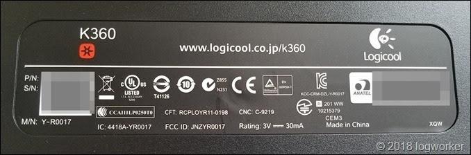 a00028_Logicool製キーボードK360rの購入レビュー_07