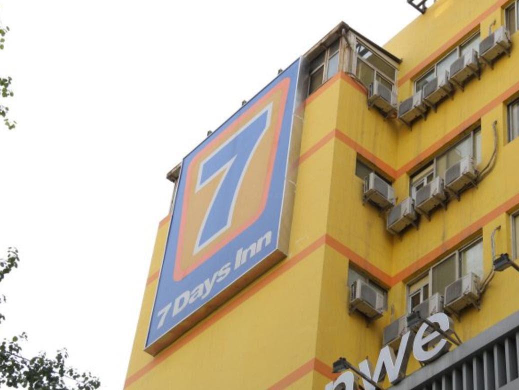 7 Days Inn Xian Xiaozhai Shizi Subway Station Branch Reviews