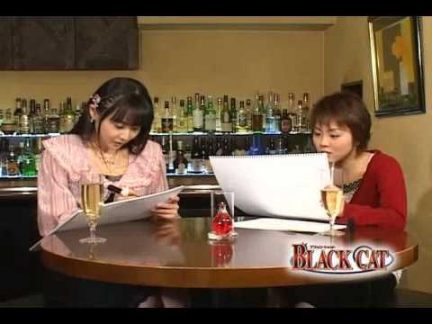 福圓美里 ゆかな 黒猫トーク2 声優