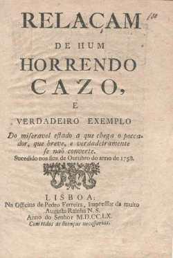 Document (121)