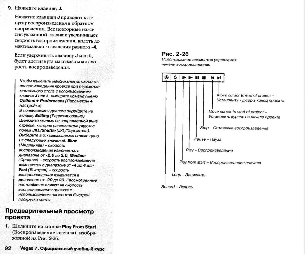 http://redaktori-uroki.3dn.ru/_ph/12/942648563.jpg