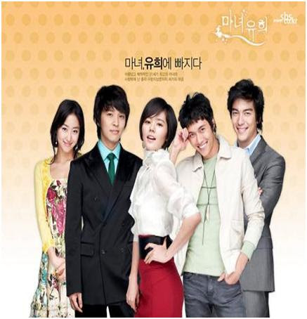 [Review K-Drama] Witch Amusement/ Witch Yoo Hee