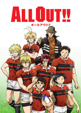All Out!! - Season 1