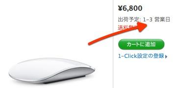 Firefox