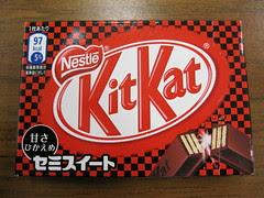 KitKat Semisweet