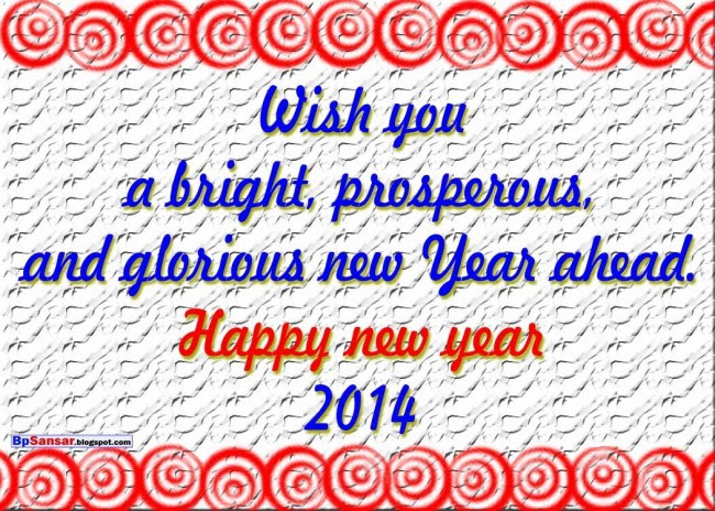New year animated greeting cards 2014 images pics new year card idea new year animated greeting cards 2014 images pics m4hsunfo