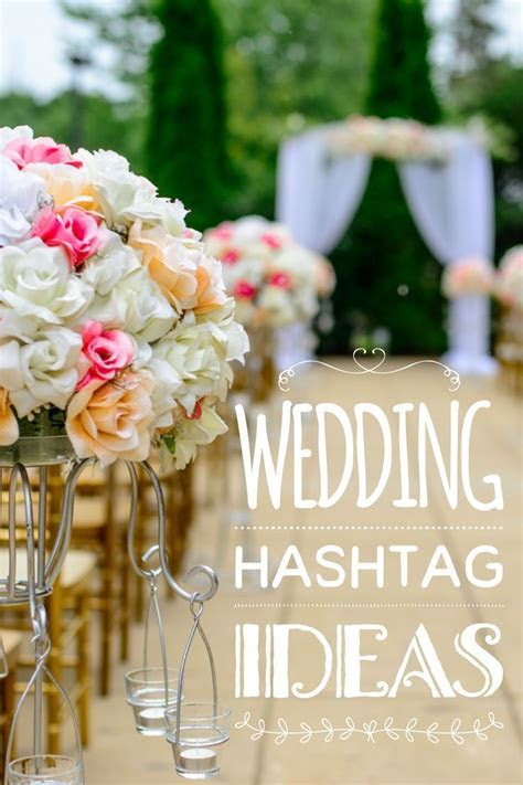 Wedding Hashtag Generator   DIY   Wedding hashtag