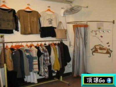 精品服飾店進駐百貨公司設裝櫃創業市集--上萬筆加盟頂讓開店創業廠商資料供創業者比較參考由阿甘創業加盟網www.ican168.com提供