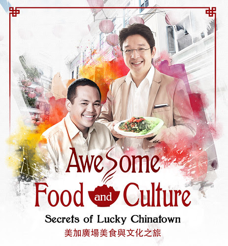 Awesome Food & Culture Secrets