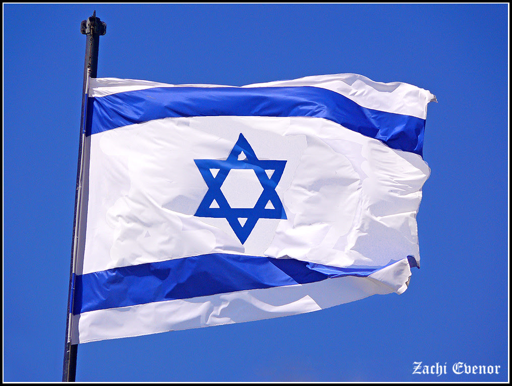 Flag Of Israel Flag Of Israel  D7 93 D7 92 D7 9c  D7 99 D7 A9 D7 A8 D7 90 D7 9c See Also Www