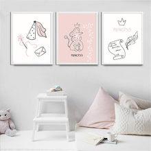 Lucu Putri Gambar Promotion Shop For Promotional Lucu Putri Gambar