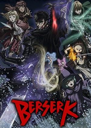 Berserk 2nd Season [12/12] [HD] [Sub Español] [MEGA]