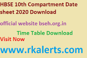 HBSE 10th Compartment Date sheet 2020 Haryana Board Matric Repaper Supplementary Exam Date & Admit Card Download bseh.org.in