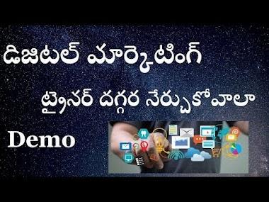 What is Digital marketing Demo Telugu Why Digital Marketing Trainer for training?| 8179850499