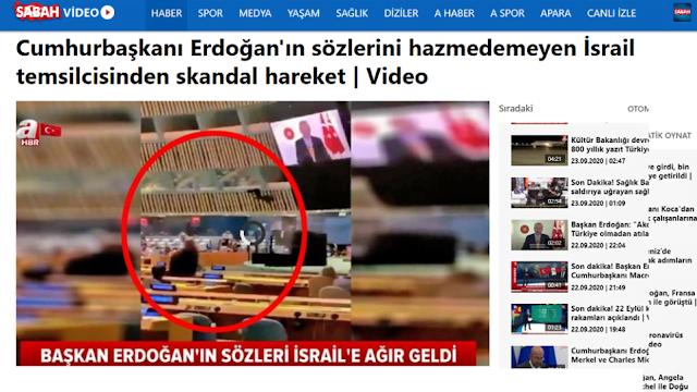 Αποχώρησε ο πρέσβης του Ισραήλ στον ΟΗΕ στη διάρκεια του βιντεομηνύματος του Ερντογάν