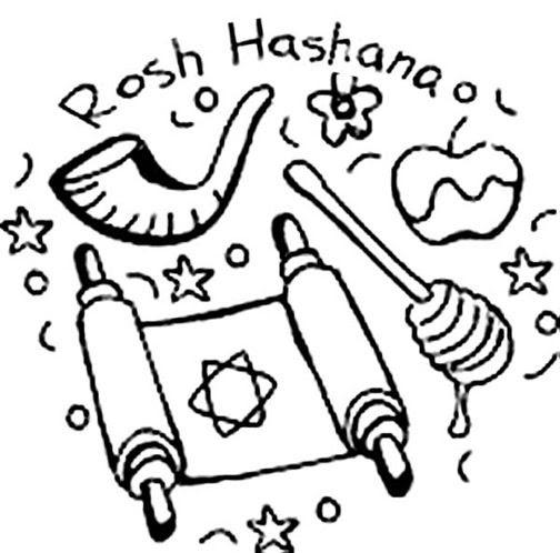 Rosh Hashanah coloring page & Coloring Book