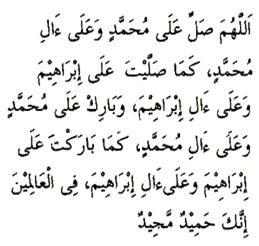 selawat-ibrahimiyyah