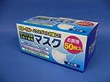 インフルエンザ/風邪/花粉対策に!着けると立体3層不織布マスク(大人用) 50枚入