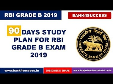 12 Week Study Plan to Crack RBI Grade B (Phase I & II) 2019 PDF Download