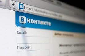 Одноклассники авторизация логин и пароль