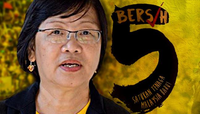 Image result for Foto Maria Chin ditangkap polis