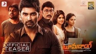 Boomerang (2019) Telugu Movie | Cast and Crew | Teaser | Telugu New Movie