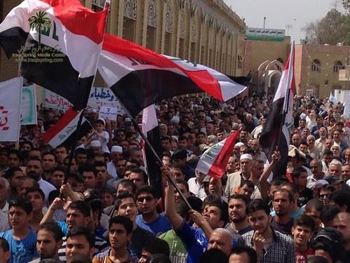 From Adamiyah Baghdad من الأعظمية بغداد