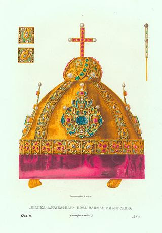 Picture of altabas crown, c. 1835.