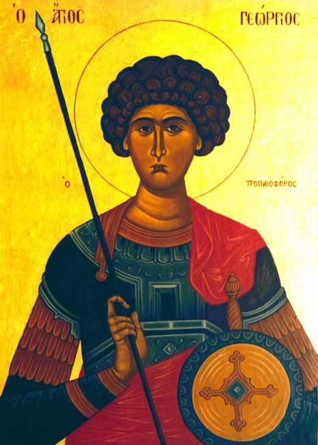 IMG ST. GEORGE the Trophy-bearer