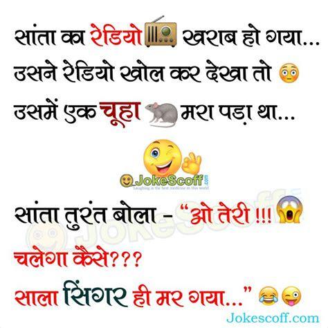 aa santa banta funniest hindi