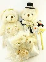 Services, Gift For Lovely Couple, Chinese Wedding Customs