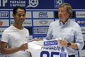 Раффаэля представили в качестве игрока Динамо