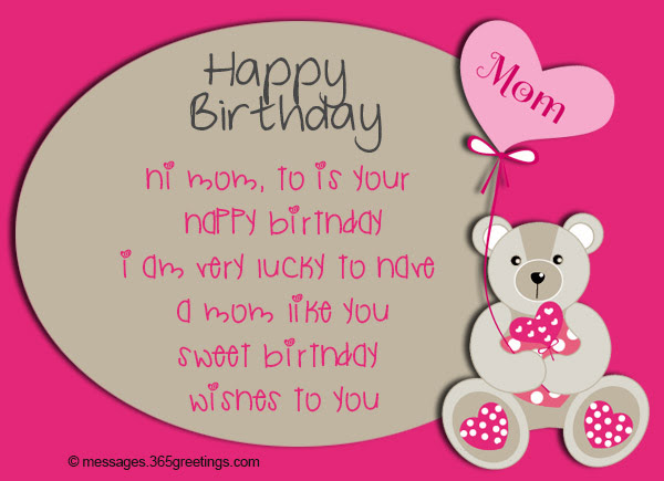 Birthday Quotes For Mother In Law In Gujarati