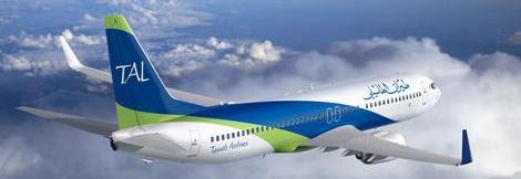 Tassili Airlines 737-800