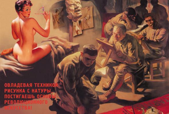 Сатирические плакаты в весьма своеобразной забавно-ностальгической манере от Валерия Барыкина (50 фото)
