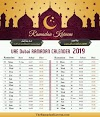 Ramadan 2019 UAE Time Table/Calendar: Fasting, Prayer Time (Sehri Iftari Timing)