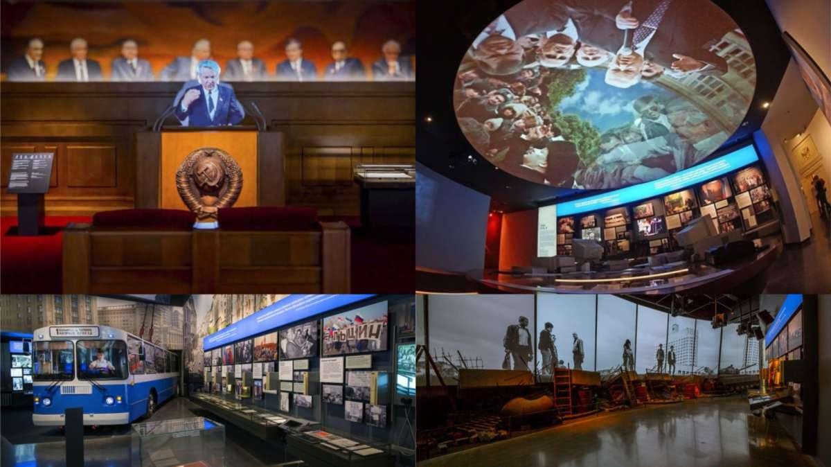 Ельцин центр – цитадель русофобии и антигосударственной деятельности
