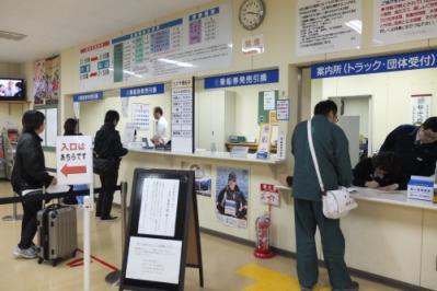 DSCF0212kokura1201.jpg