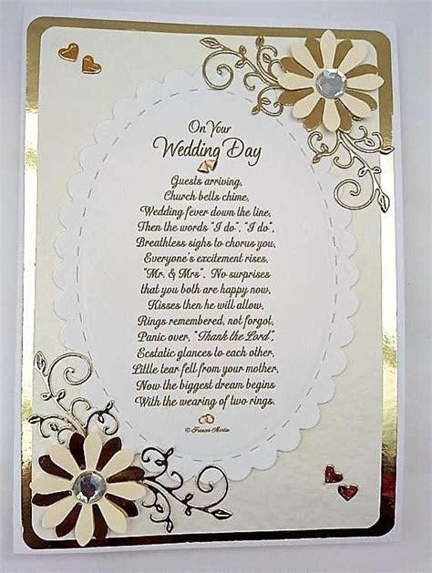 Scottish Tartan Wedding Card or Gold/Cream On Your Wedding
