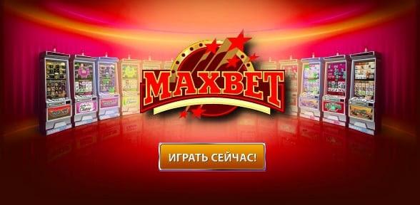 Играть на деньги в игровые автоматы онлайн с выводом денег на карту сбербанка