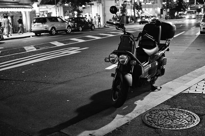Merrill Night in Akihabara