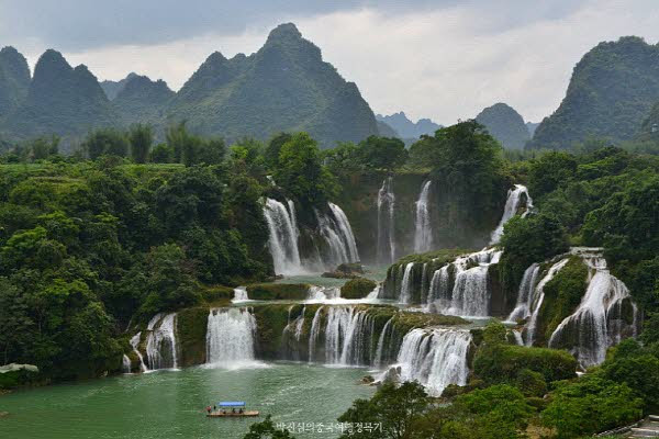 중국의 베트남, 아시아 최대 국경폭포 '덕천폭포'