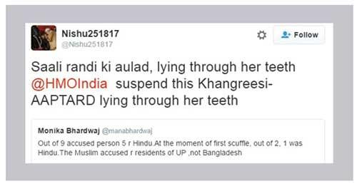 भाजपा समर्थक वरिष्ठ पत्रकार ने मुझे कहा, आप आइए इंडिया गेट पर, आप फ्री सेक्स की पैरोकार हैं, आपके साथ फ्री सेक्स किया जाए