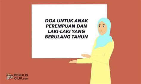doa ucapan ulang  islami  ibu gambar islami