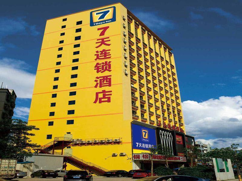 7 Days Inn Nanjing Tang Shan Hotspring Branch Reviews