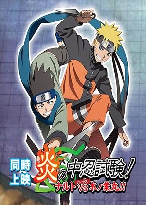 Naruto: Honoo no Chuunin Shiken! Naruto vs. Konohamaru!! [01/01] [HD] [Sub Español] [MEGA]